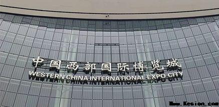 2019首届四川教育装备博览会于今日在西部国际博览